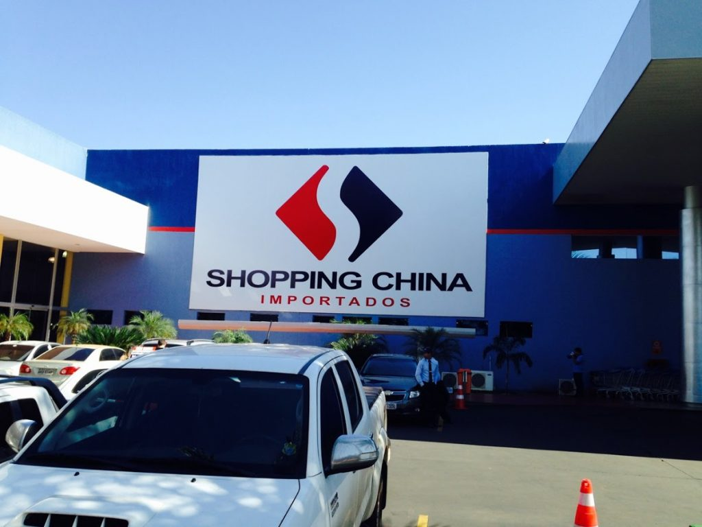 Fachada do Shopping China